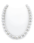 11-14mm White South Sea Pearl Necklace VENUS Certified - AAAA Quality