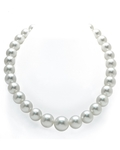 12-15mm White South Sea Pearl Necklace