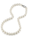 9.0-9.5mm Japanese Akoya White Pearl Necklace- AAA Quality