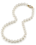 9.0-9.5mm Japanese Akoya White Pearl Necklace- AAA Quality - Third Image