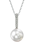 South Sea Pearl Dangling Diamond  Pendant