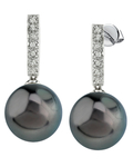 Tahitian South Sea Pearl Dangling Diamond Earrings